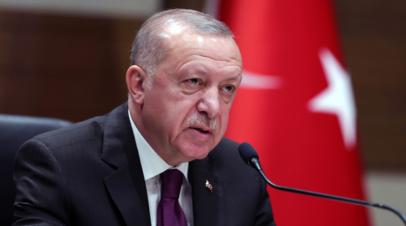 Эрдоган призвал ЕС сдержать обещания по членству Турции в Евросоюзе
