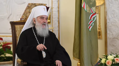 В Белграде похоронили патриарха Сербского Иринея