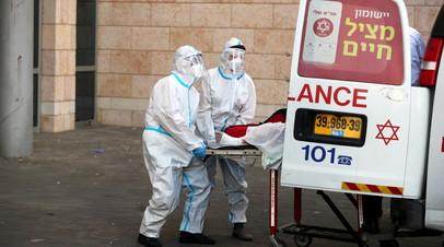 В Израиле число выявленных случаев коронавируса достигло 328 918