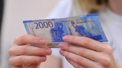 Эксперты прогнозируют лишение лицензий 35 банков в России в 2021 году