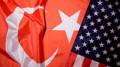 Турция и США обсудили военное сотрудничество