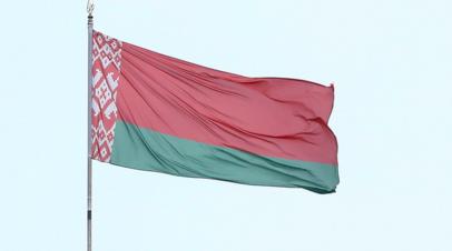 Белоруссия допустила новые шаги по защите национальной безопасности
