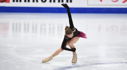 Трусова оценила своё выступление на ЧМ в Стокгольме