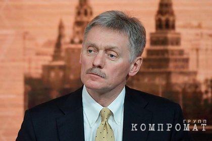 Кремль ответил на идею сократить новогодние каникулы