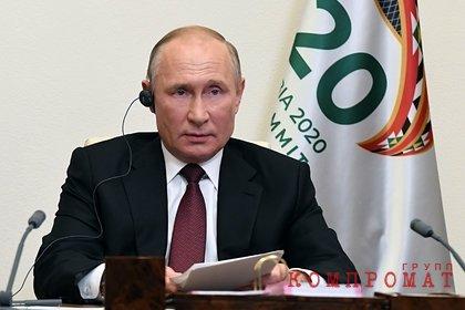 Путин впервые показал комнату отдыха в своей резиденции