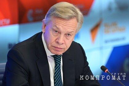 Пушков резко ответил на слова главы МИД Великобритании о России