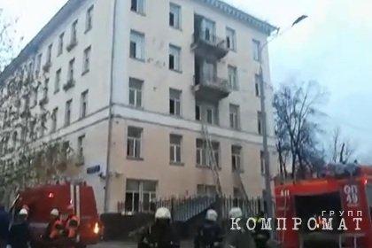 В Москве три человека погибли при пожаре в гостинице