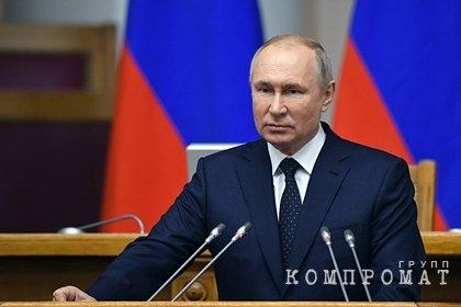 Путин утвердил список поручений для правительства по итогам послания