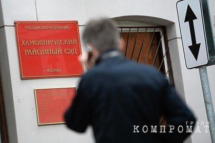 В Москве арестовали высокопоставленного чиновника Минобрнауки