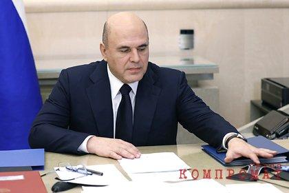 Россия денонсировала меморандум с США по «открытой суше»