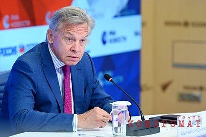 Пушков высказался о будущем транзита российского газа через Украину