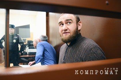 У Арашуковых изъяли в пользу государства имущество на 1,3 миллиарда рублей
