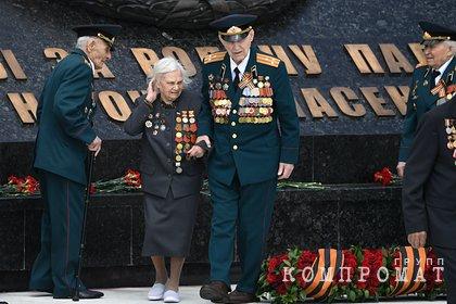 В Госдуме назвали своевременным ужесточение наказания за оскорбление ветеранов