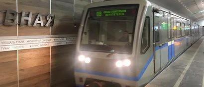 В российском метро включили бесплатное 5G