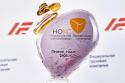 ФГК победила в номинации «Прорыв года» конкурса корпоративного управления НОКС