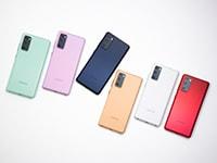 Samsung работает над выпуском смартфона Galaxy S21 FE