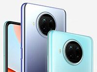 Xiaomi обещает большие запасы новых смартфонов серии Redmi Note 9