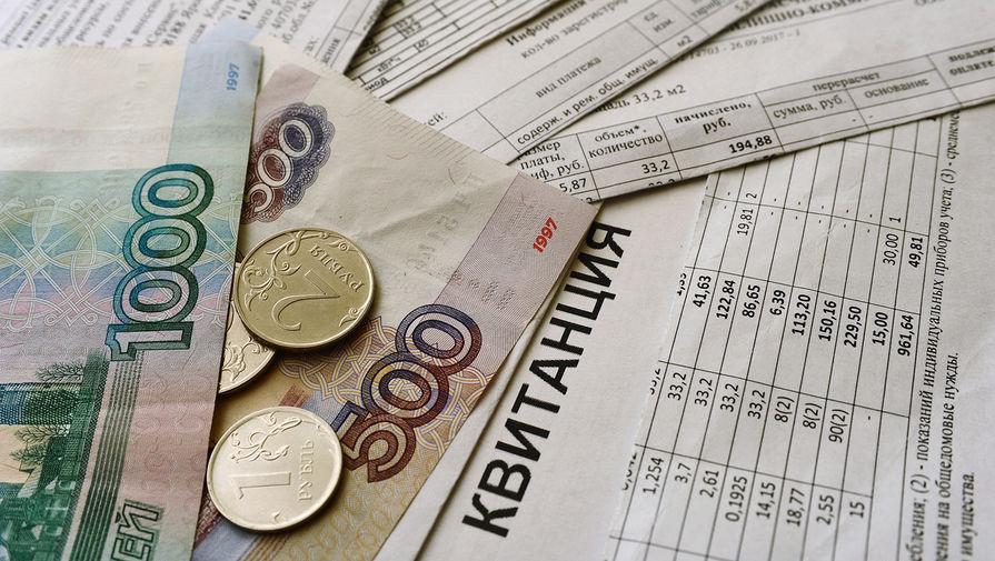 Россиян предупредили о росте цен на услуги ЖКХ в 2021 году