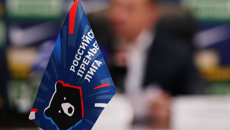 'Уфа' и 'Рубин' определились со стартовыми составами на матч РПЛ