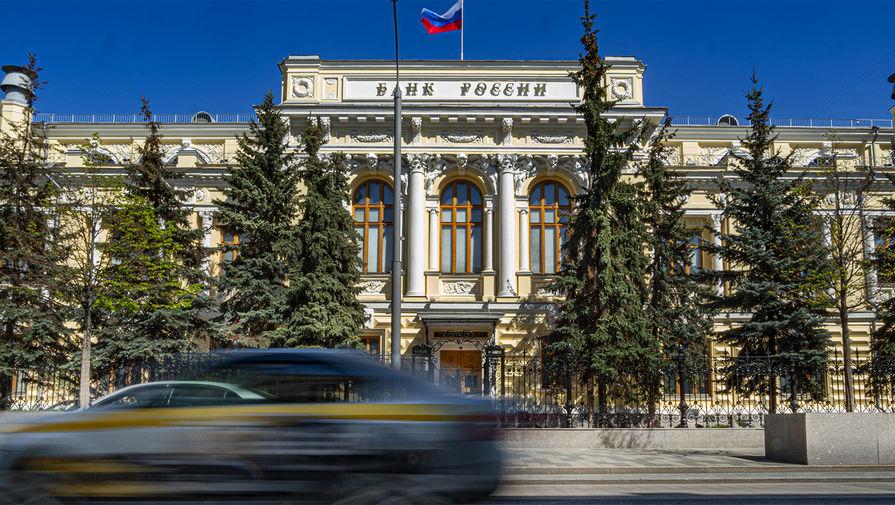 Эксперт рассказал, как повышение ключевой ставки скажется на россиянах