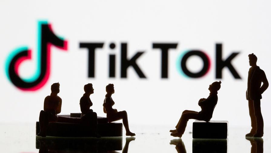 Генпрокуратура проверит TikTok-дома