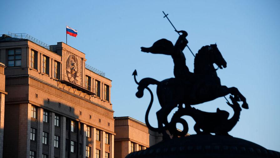В Госдуме сочли 'хайпом' план Климкина по 'возвращению' Крыма