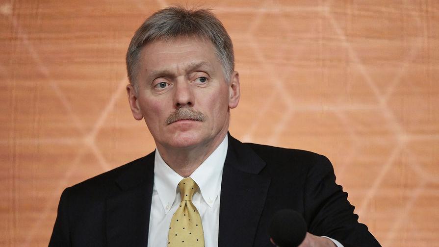 Кремль: переговоры по транзиту газа через Украину носят коммерческий характер