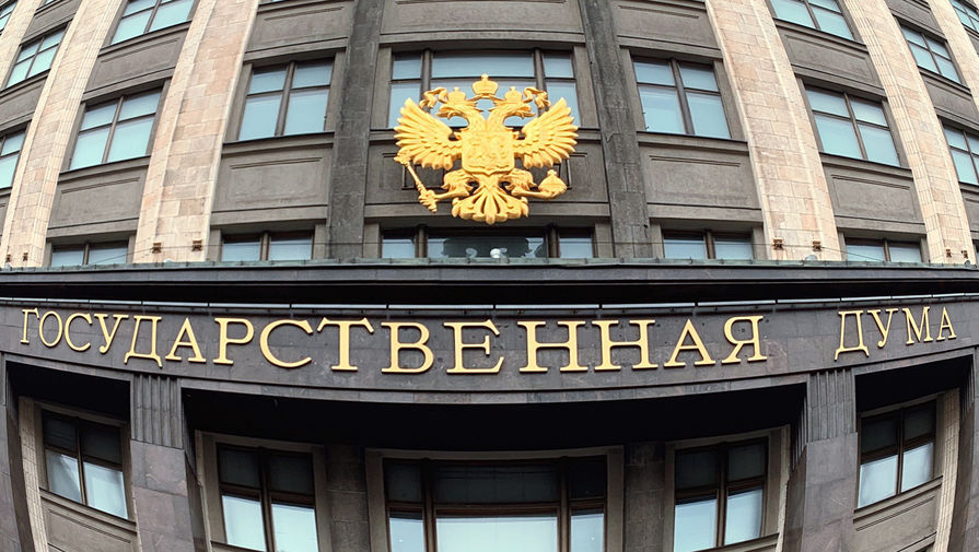 Госдума ужесточила наказание за преднамеренное банкротство