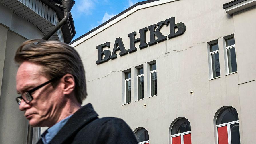 Российский банкам предсказали дефолт из-за пандемии коронавируса