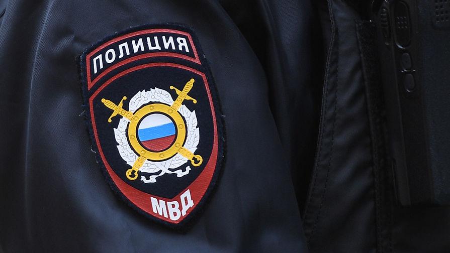 В Москве возбудили дело после вооруженного ограбления местного жителя