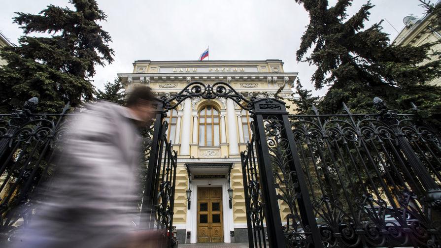В Центробанке заявили, что коронавирус все меньше влияет на экономику России