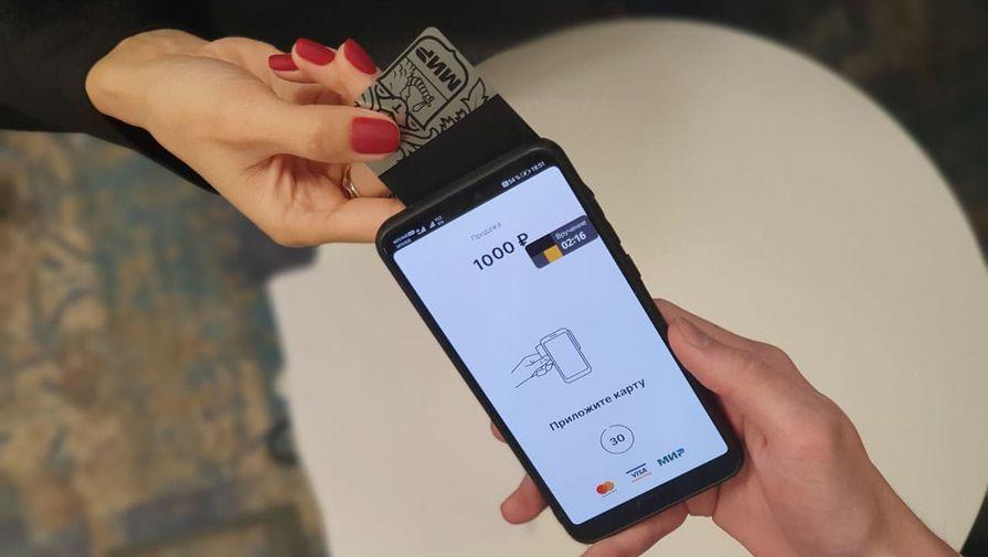 'Яндекс.Доставка' добавила в смартфоны курьеров функцию платежного терминала