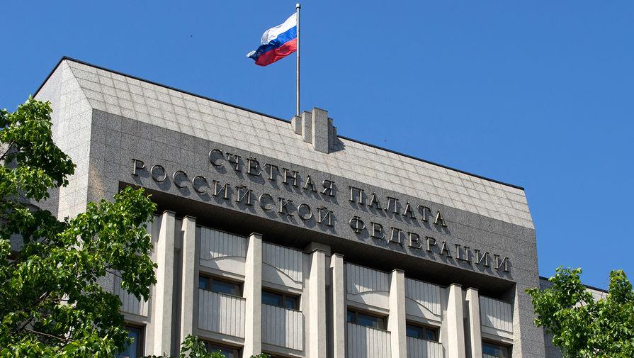 Счетная палата предупредила о риске нового топливного кризиса