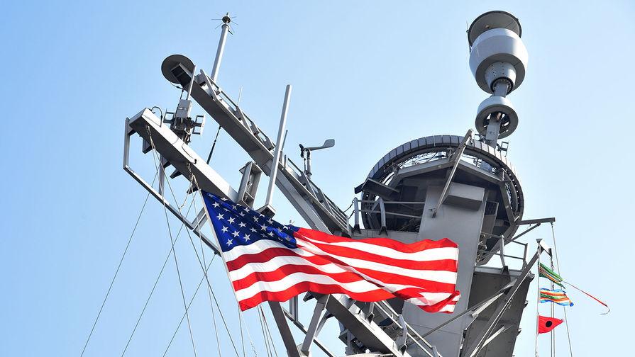 ВМС США заявили об изъятии российского и китайского оружия с судна в Аравийском море