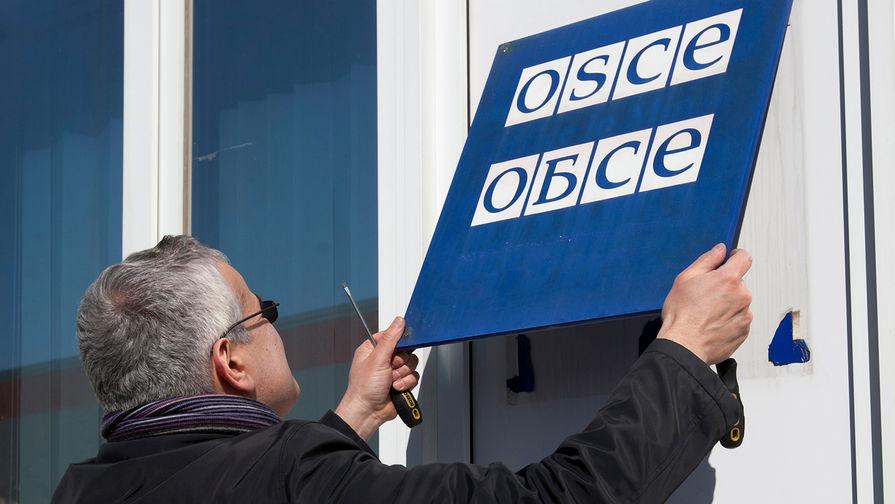 Российская делегация пригрозила покинуть форум ОБСЕ по безопасности
