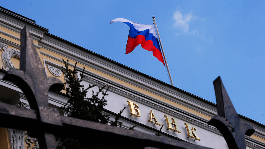 В Банке России спрогнозировали сокращение оборота наличных в 2021 году