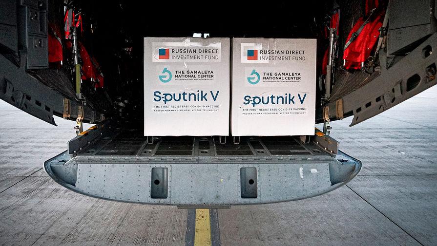 РФПИ и Германия начали переговоры по поставкам 'Спутника V'