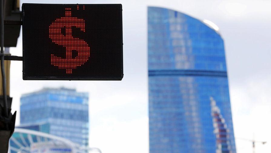 Экономист рассказал, что вернет доллар к курсу в 30 рублей