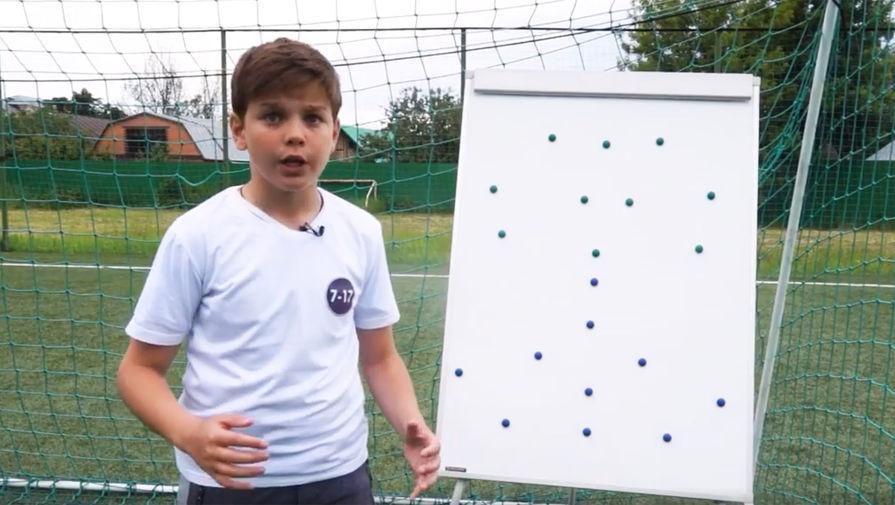 Юный болельщик дал совет Черчесову перед матчем с Бельгией