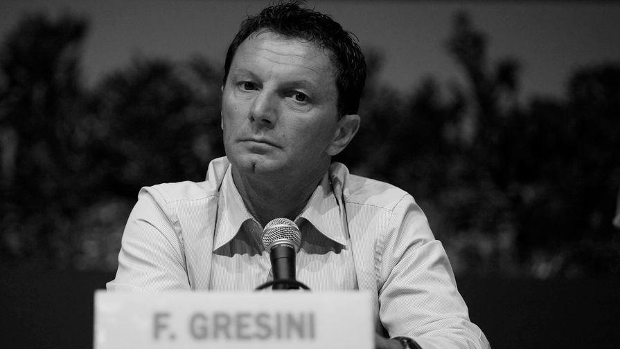 Двукратный чемпион мира Фаусто Грезини умер от коронавируса