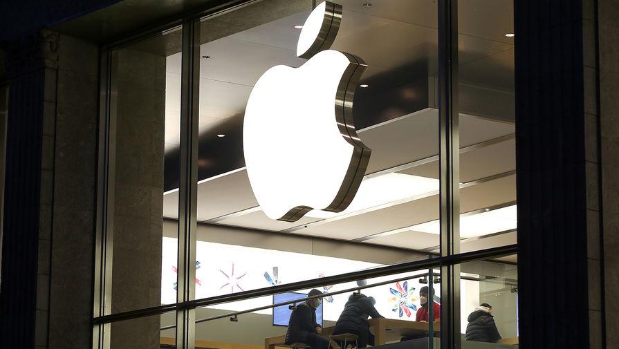 Apple договорилась с Минцифры о предустановке российского ПО