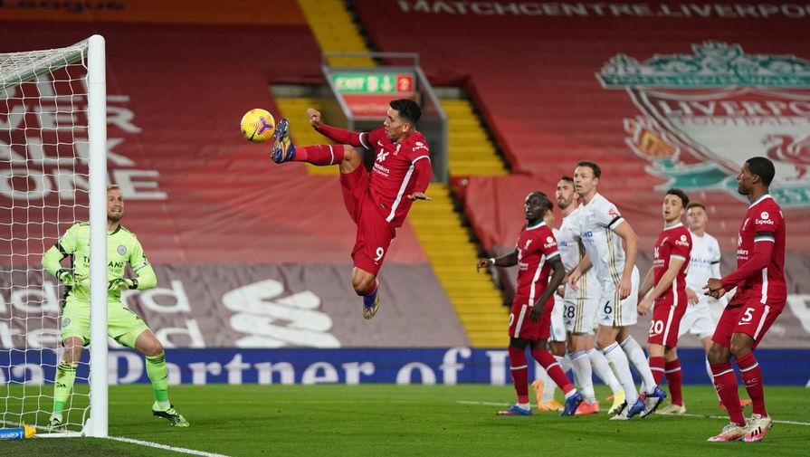 'Ливерпуль' потерял еще одного игрока из-за травмы