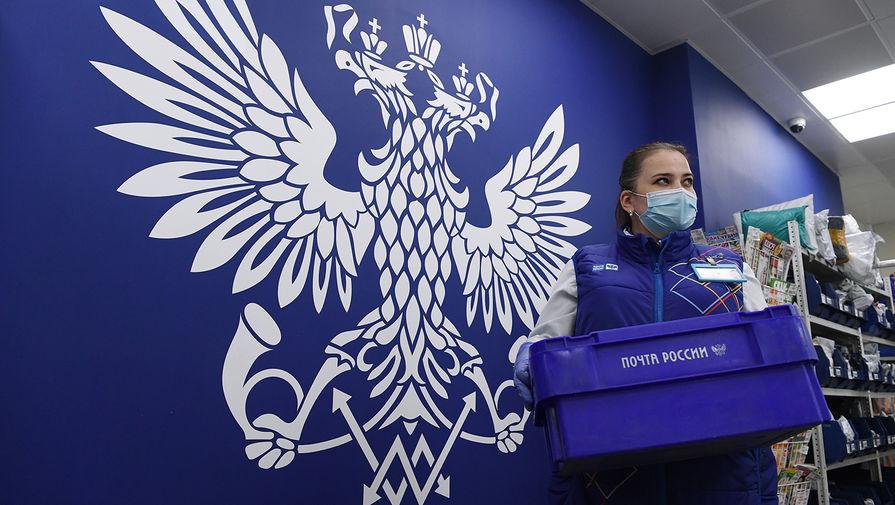 Работники 'Почты России' поздравили сограждан с праздником