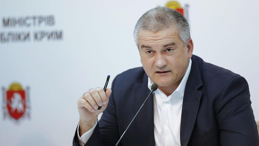 Аксенов предложил ЕСПЧ заняться нарушением прав крымчан Украиной