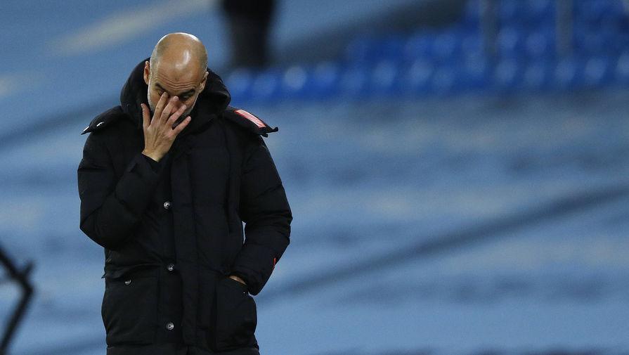Наставник 'Манчестер Сити' Гвардиола поделился ожиданиями от матча против 'ПСЖ'