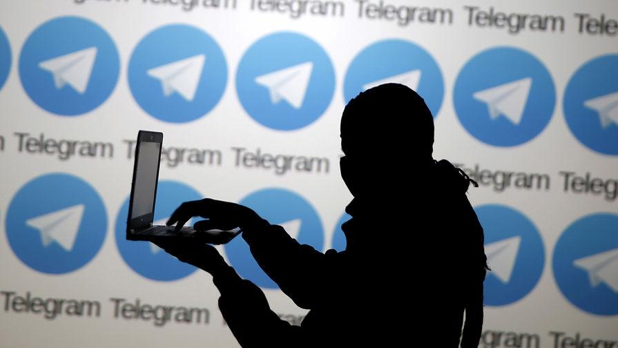 Telegram отметил 'канал Трампа' как мошеннический