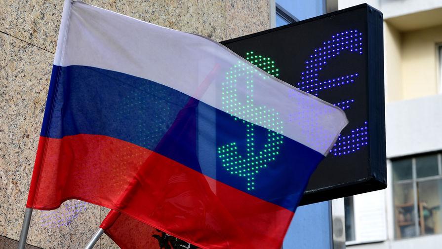 Рубль снижается к доллару и стабилен к евро