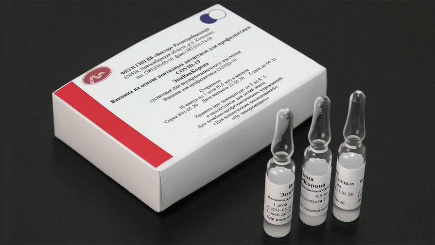 В России выпустили свыше 3 млн доз вакцины 'ЭпиВакКорона'