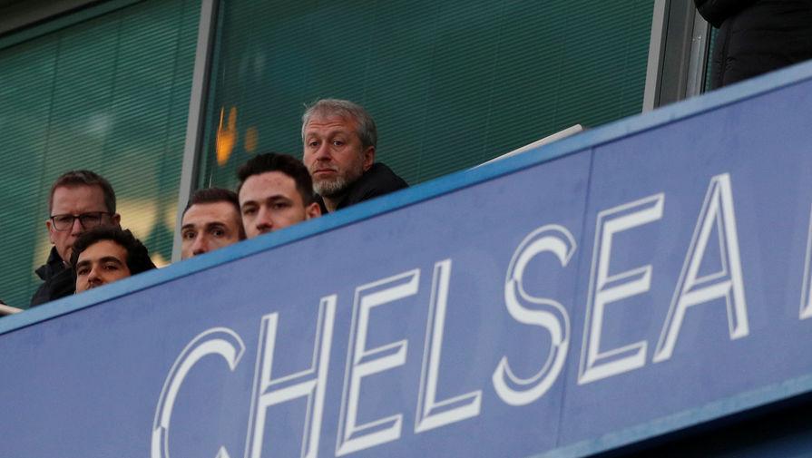 'Челси' будет пускать болельщиков на заседания правления клуба