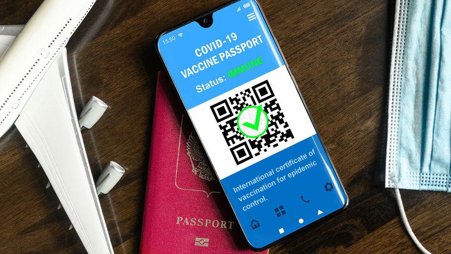 Bloomberg: страны G20 готовы поддержать введение COVID-паспортов